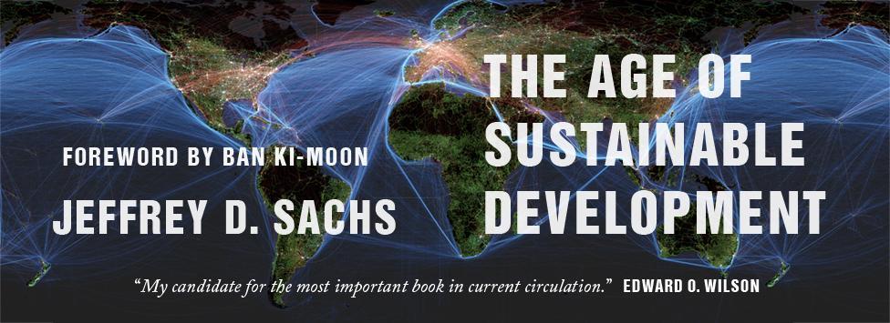 عصر توسعه پایدار