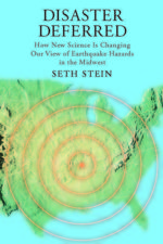 An interview with Seth Stein